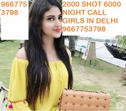CALL GIRLS IN DELHI 9667753798